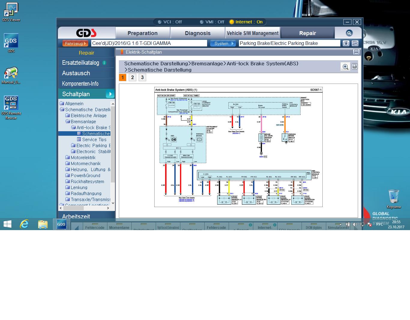 Tolle Elektrische Schematische Zeichnung Software Kostenloser ...