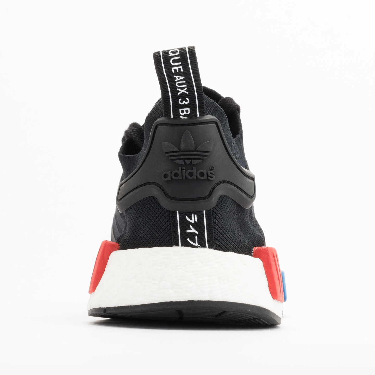Adidas NMD Runner PK Primeknit Black / Red / Blue / White S79168-46