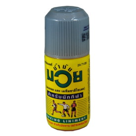 Namman Muay Öl , 120ml | Boxing Thai Liniment - 120ml | Artikelnummer: 2003