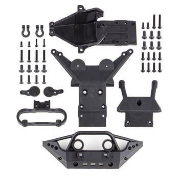 Team Associated 25801 Rival MT10 Skid Plates Set |  | Artikelnummer: AE25801