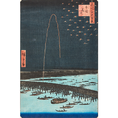 100 famous views of Edo | Fireworks at Ryōgoku | Artikelnummer: PODE-KI-10984-A1