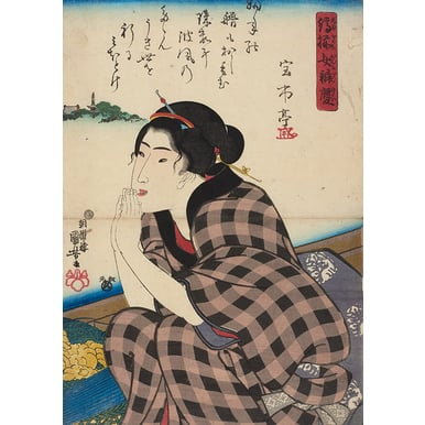 Woman praying | Pictures of the floating world | Artikelnummer: PODE-HM-11485-46-A1