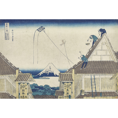 Thirty-six Views of Mount Fuji | View of street Suruga in Edo with Mitsui-shop | Artikelnummer: PODE-KI-10994-A4