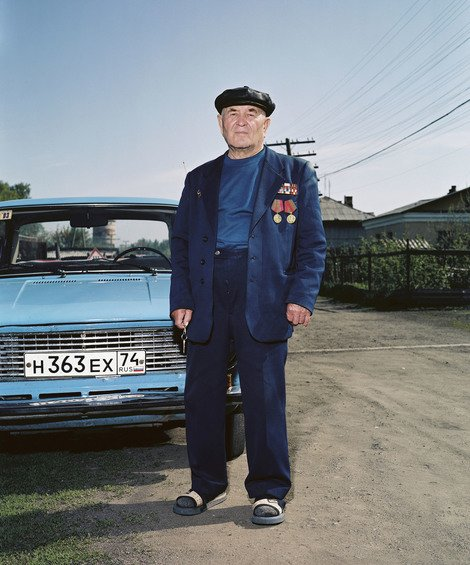 Galyula Bulatov, Muslumovo, 2003  | Edition 10 , From the series